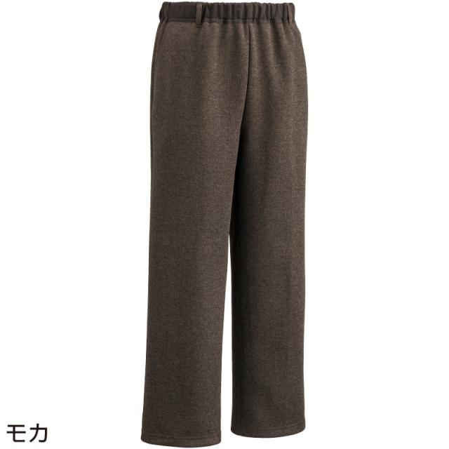 お尻スルッとカチオンパンツ 紳士 M/モカ