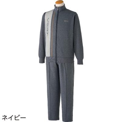ニットフルジップ上下スーツ M/ネイビー