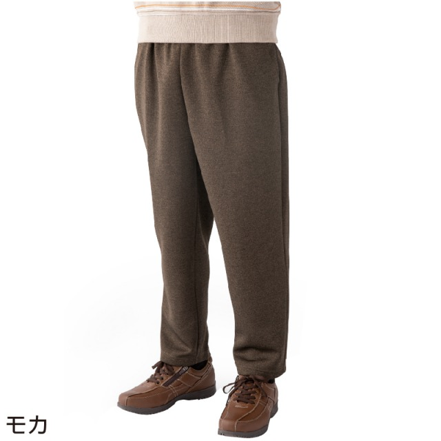 お尻スルッとカチオンパンツ 紳士 L/モカ_