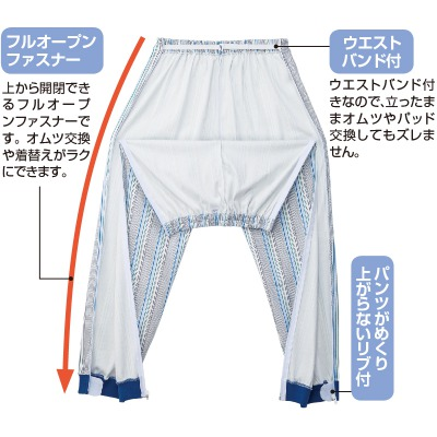 フルオープン パジャマ 紳士 LL/ブルー