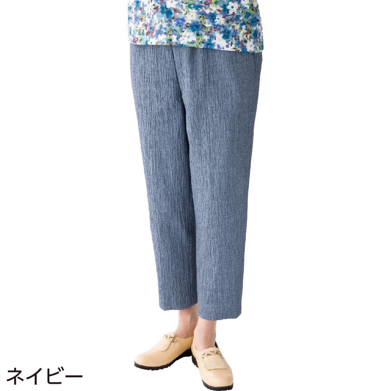 涼しや楊柳フリーパンツ 婦人 L/ネイビー