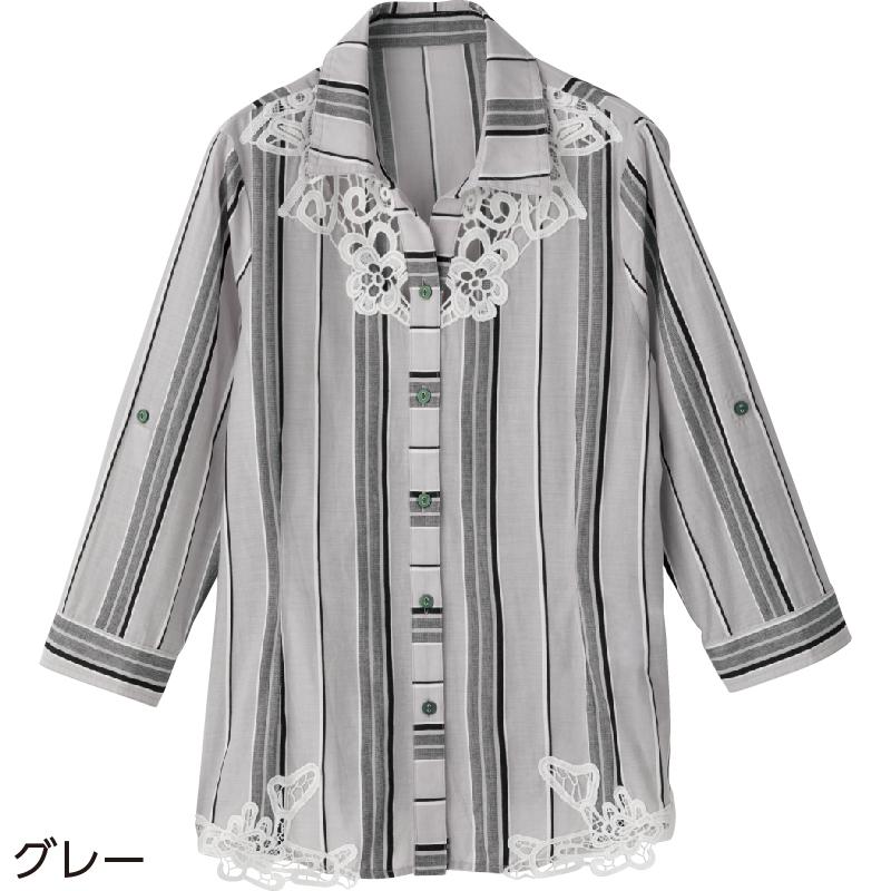 60代・70代・80代・90代の母親・祖母へプレゼント8分袖 衿裾レースブラウス L/グレー