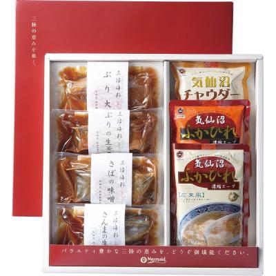 ふかひれスープ&三陸海彩ギフト