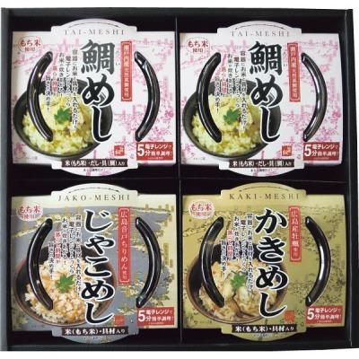 レンジで簡単 瀬戸内の炊き込みご飯 3種4個セット(鯛飯・かき飯・じゃこ飯)