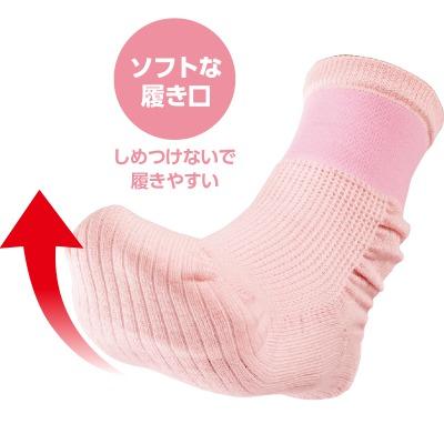 60代・70代・80代・90代の女性へプレゼント転倒予防靴下しめつけない履き口 23〜24cm/ピンク