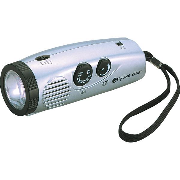 映画やテレビが趣味の母・父・祖母・祖父へのおすすめプレゼント コンパクト ラジオ&LEDライト スターリングクラブ