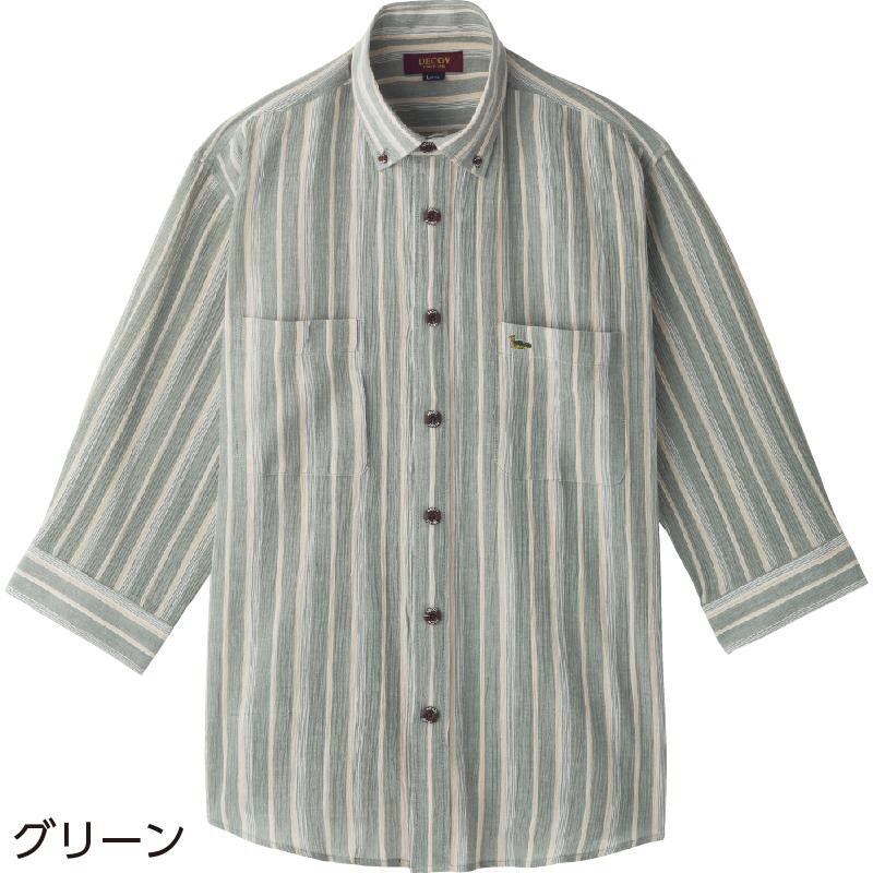 人気の贈り物・プレゼント 麻混ワンタッチテープ7分袖シャツ 紳士 M/グリーン