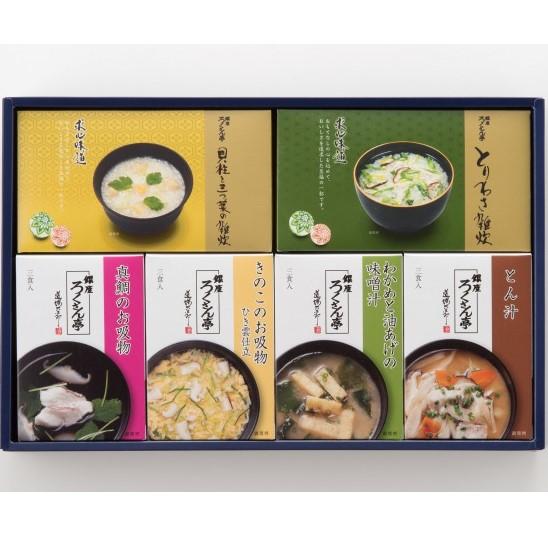 道場六三郎 スープ・雑炊 6種のギフトセット ろくさん亭
