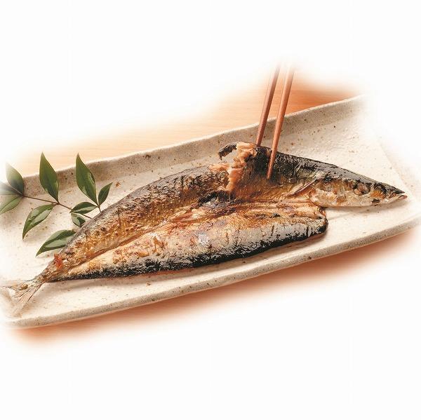 骨までまるごと焼魚4種5袋セット-自然派からだ想いのお惣菜<ひとしな>