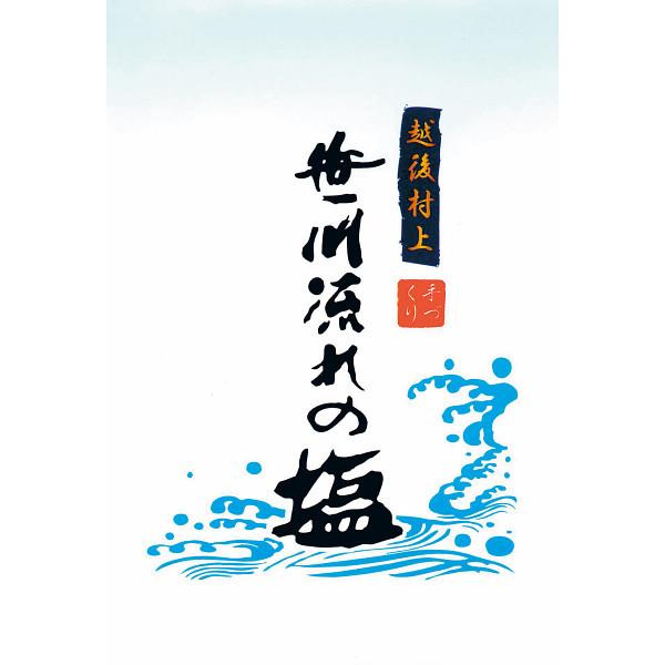 初代田蔵 食べ比べお米ギフト(木箱入)