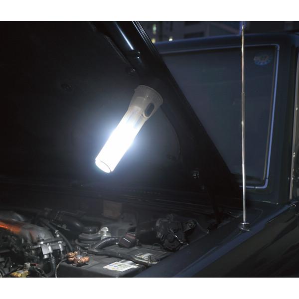 ハンディライト&ランタン兼用 LEDライト