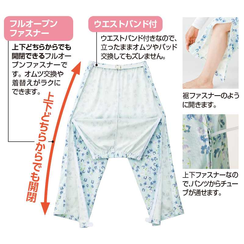 60代・70代・80代・90代の女性へプレゼント介護しやすい全開になるパジャマ婦人L/サックス
