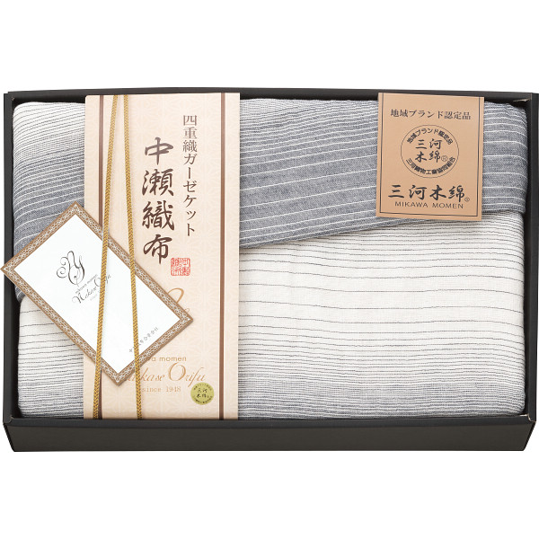 中瀬織布 四重織ガーゼケット/ブルー