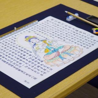 絵写経セット「健康祈願」〜脳トレ・認知症予防_