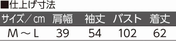 あったかワンタッチ 丸首カーディガン M〜L/パープル_