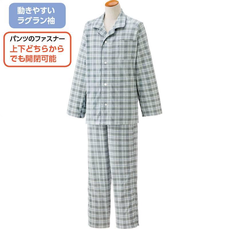 介護しやすい全開になるパジャマ 紳士 L/グレー_