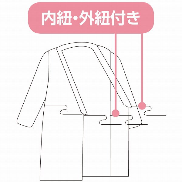 着物風 前合わせ式 ゆったりパジャマ 婦人 M/ピンク