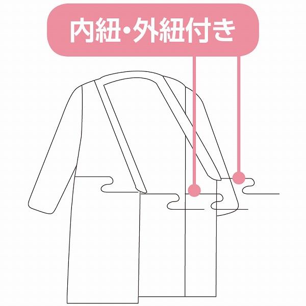 はだけにくい 着物風 前合わせ式 ゆったりパジャマ 婦人 /ピンク