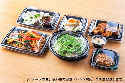 塚田農場秘伝の肉味噌