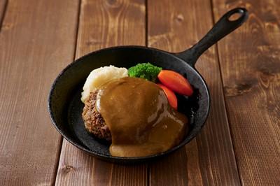 黒牛バーグ カレーソース