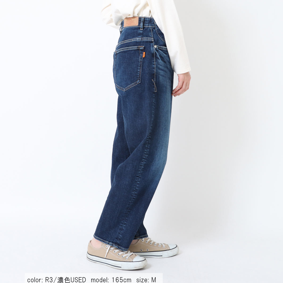 10倍ポイント【9/1入荷】CFロゴウエイターテーパード CF0413