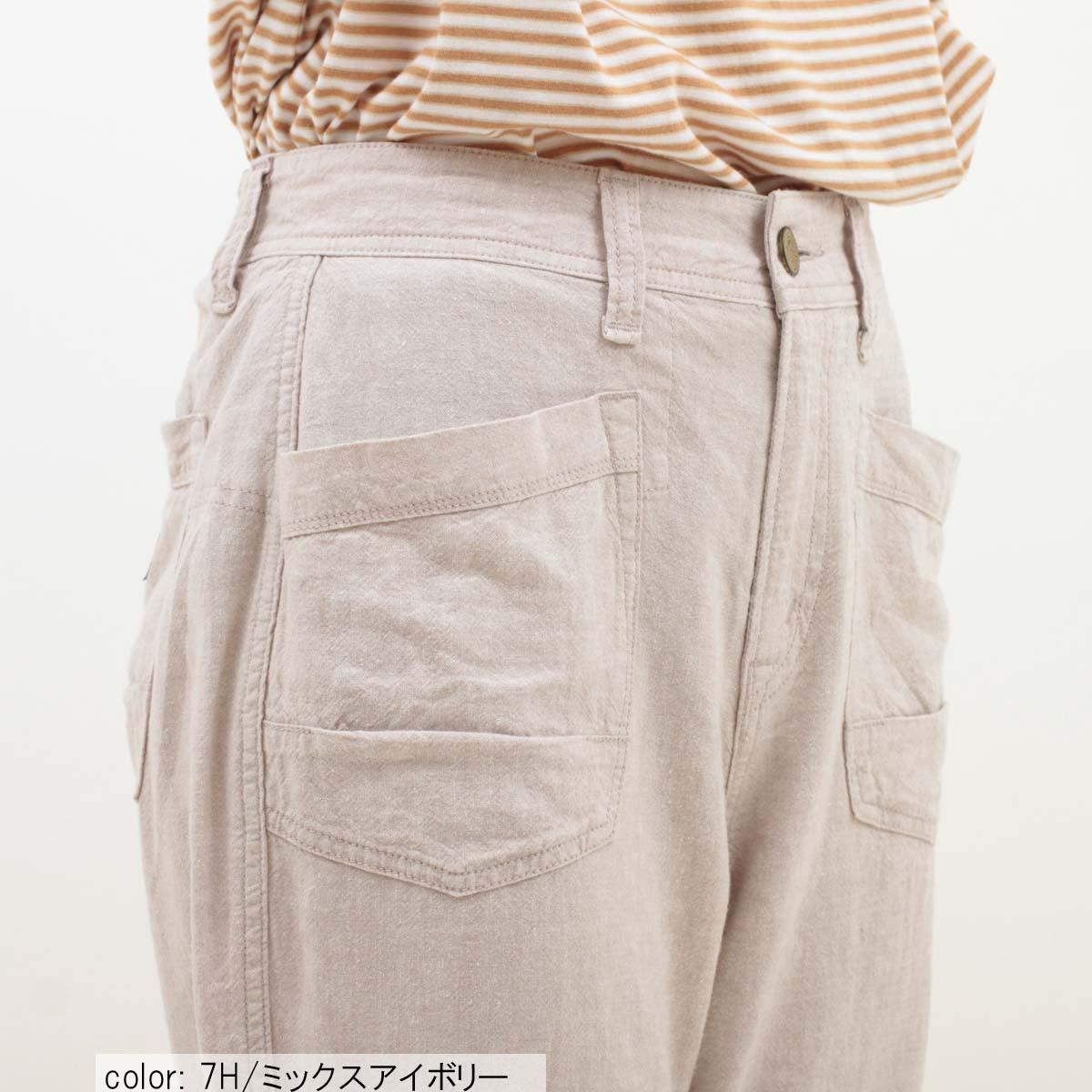 【PRE SALE】Cafetty リラックステーパード CF0399