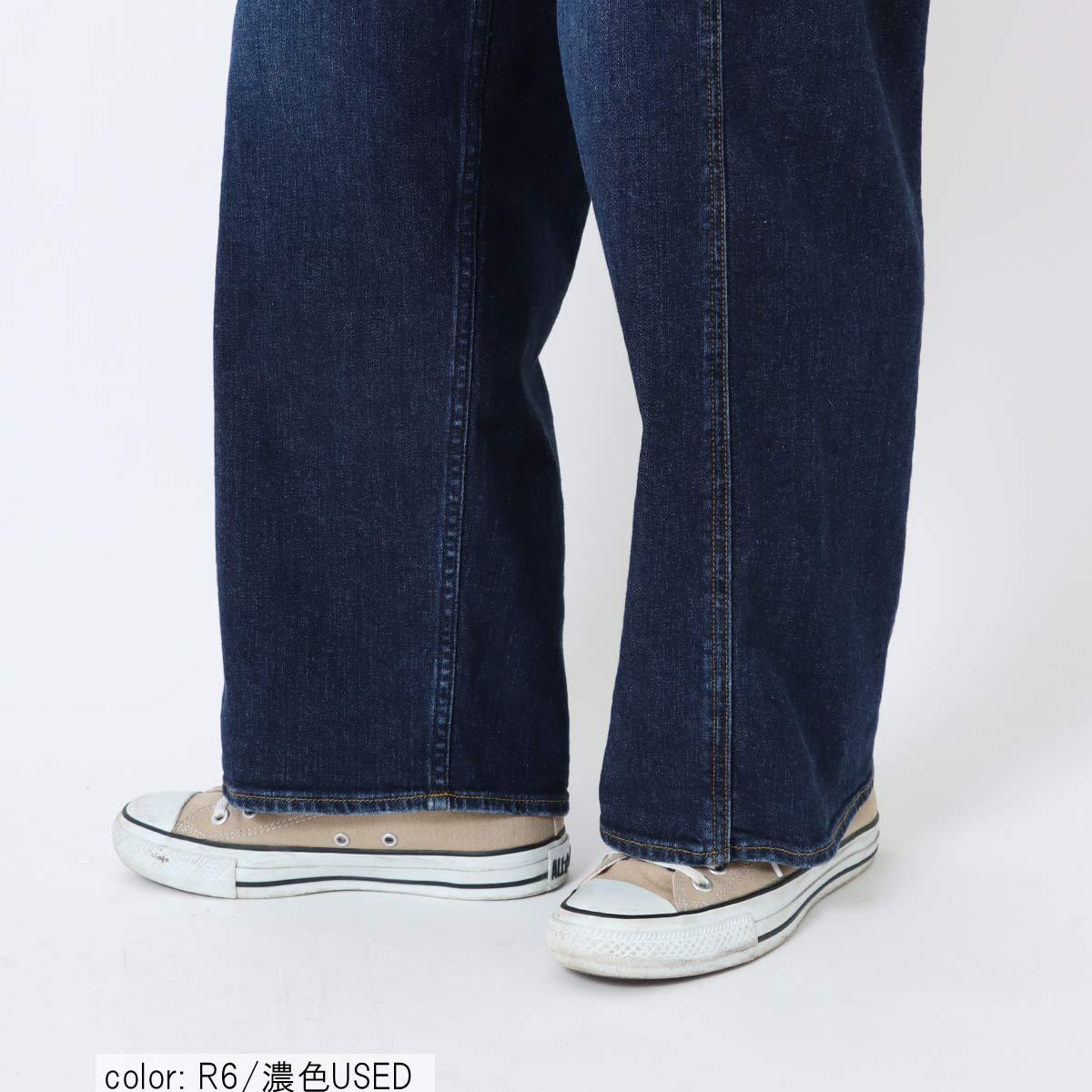 10倍ポイント【9/1入荷】CFロゴキッチンワイド CF0414