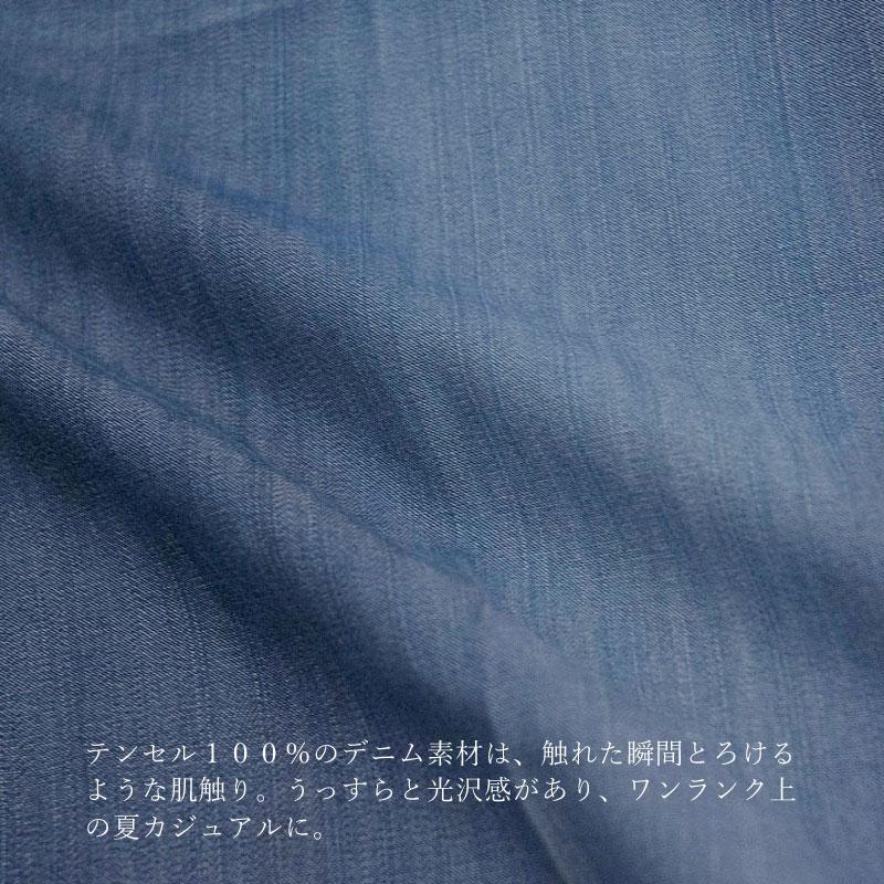 【SALE】Mrs.Jeana テンセルデニムクロップドストレート MJ4376