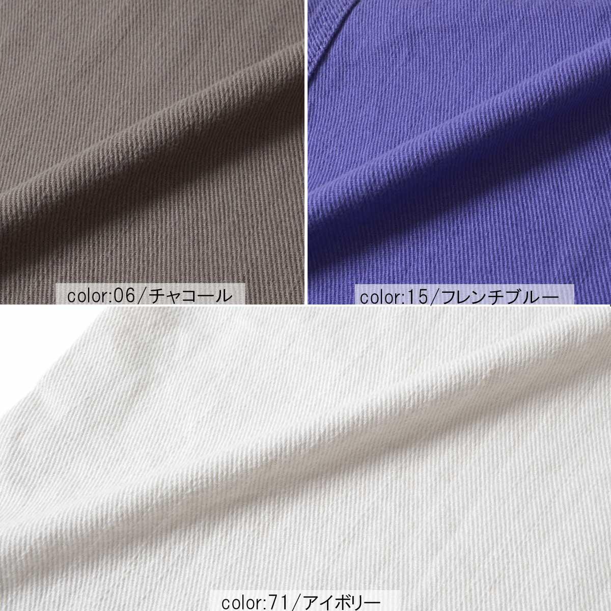 \全品ポイント5倍/Cafetty キャロットパンツ CF0400