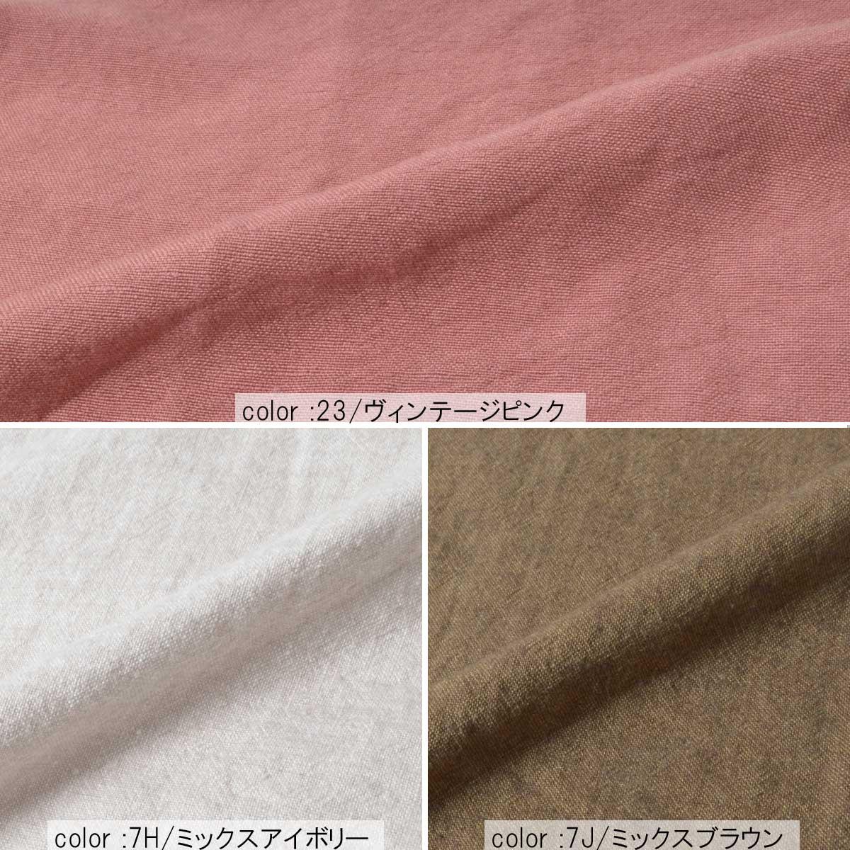 \返品送料無料/Cafetty ふんわりキュロット CF0401