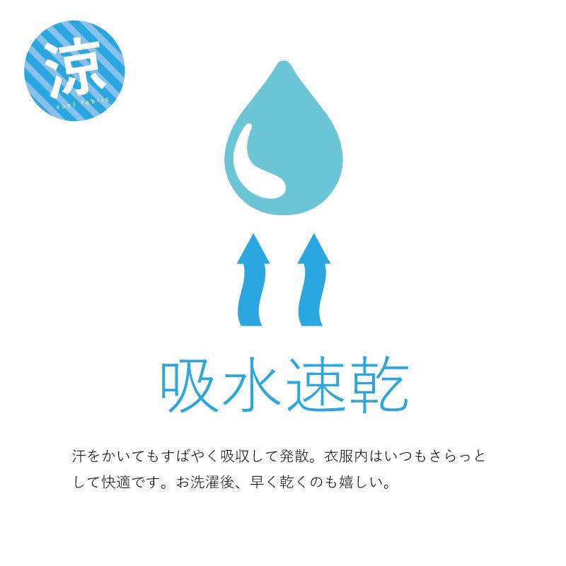 【SALE】Mrs.Jeana ■涼■ カラーストレート MJ4482