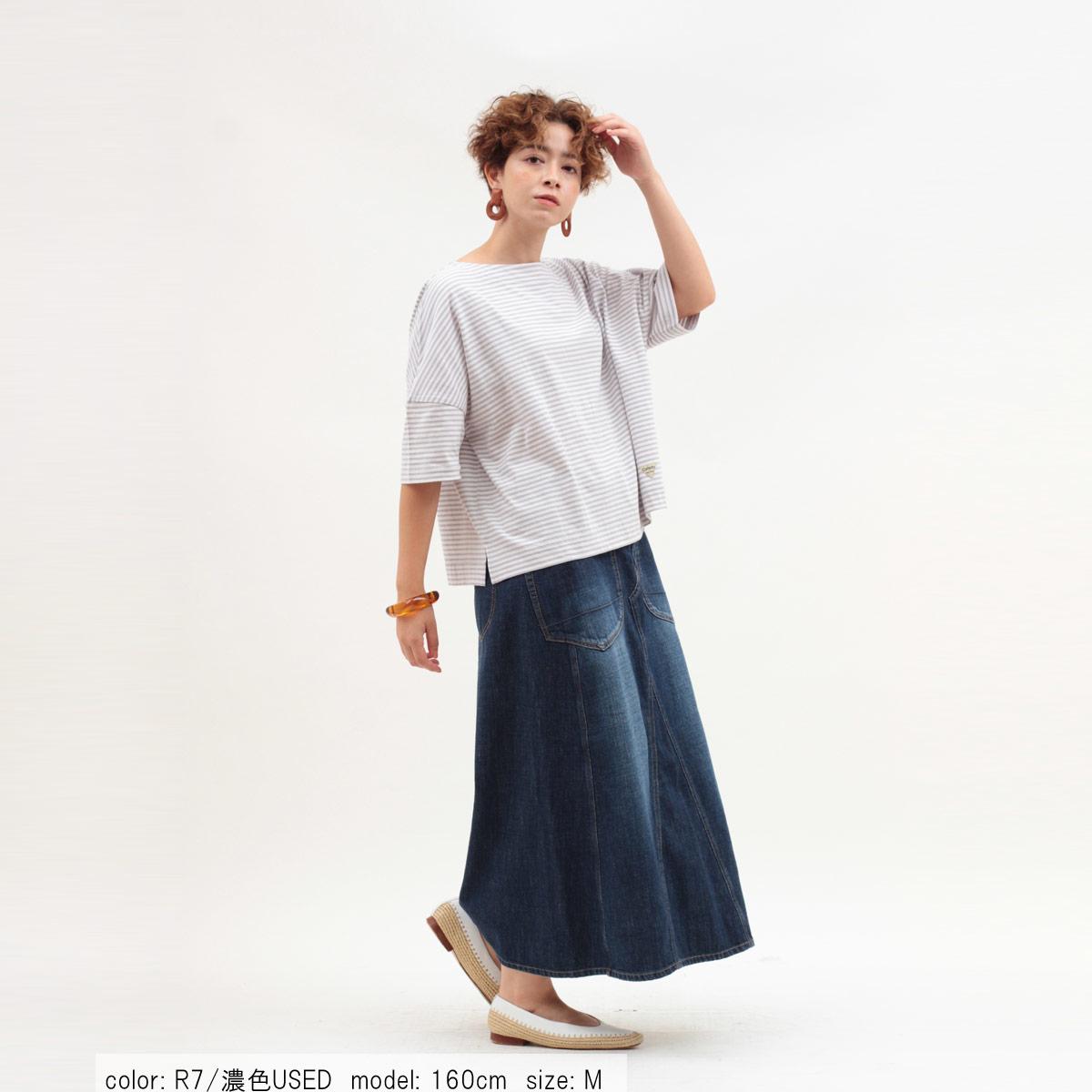 \返品送料無料/Cafetty デザインロングスカート CF4044