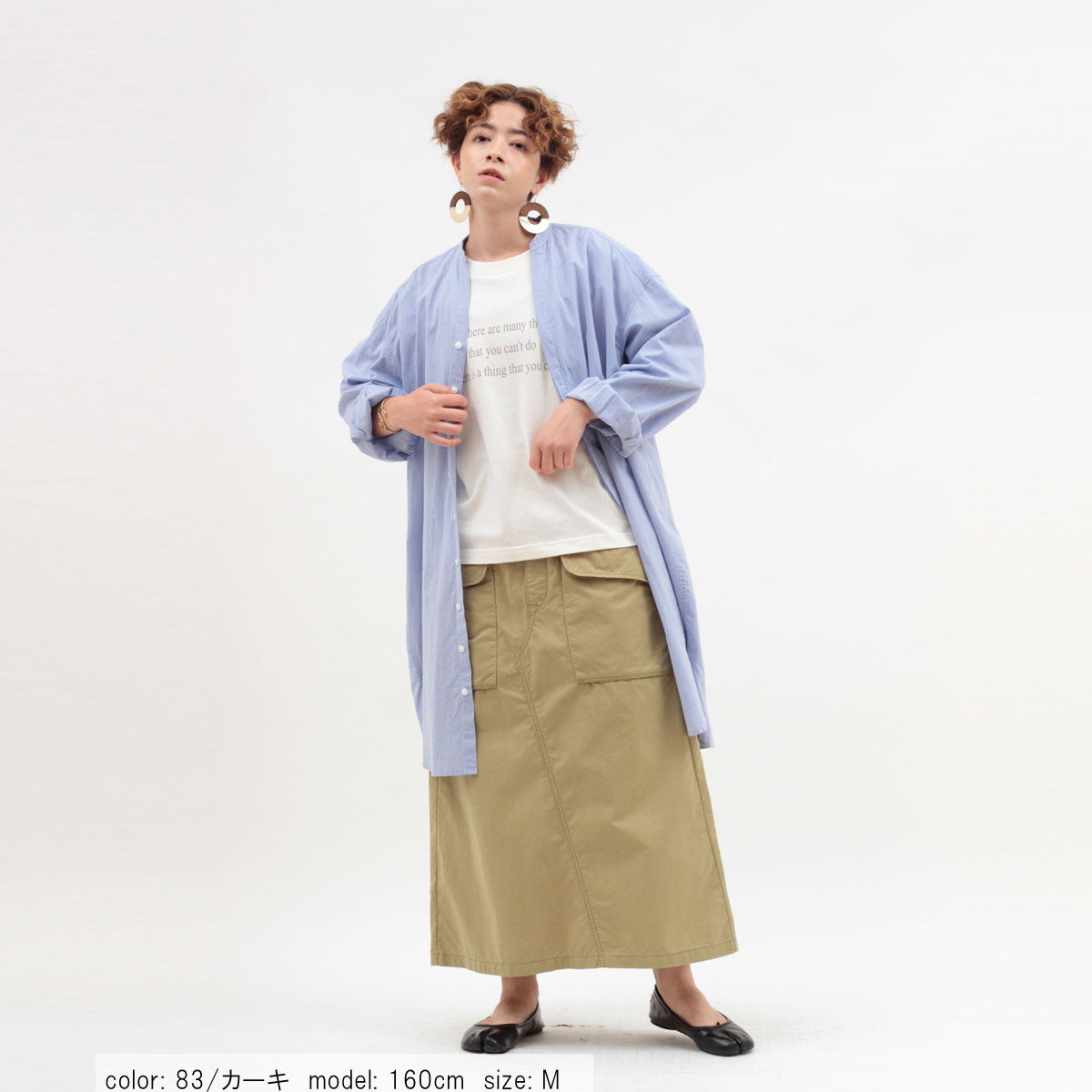 Cafetty アビエイタースカート CF4045