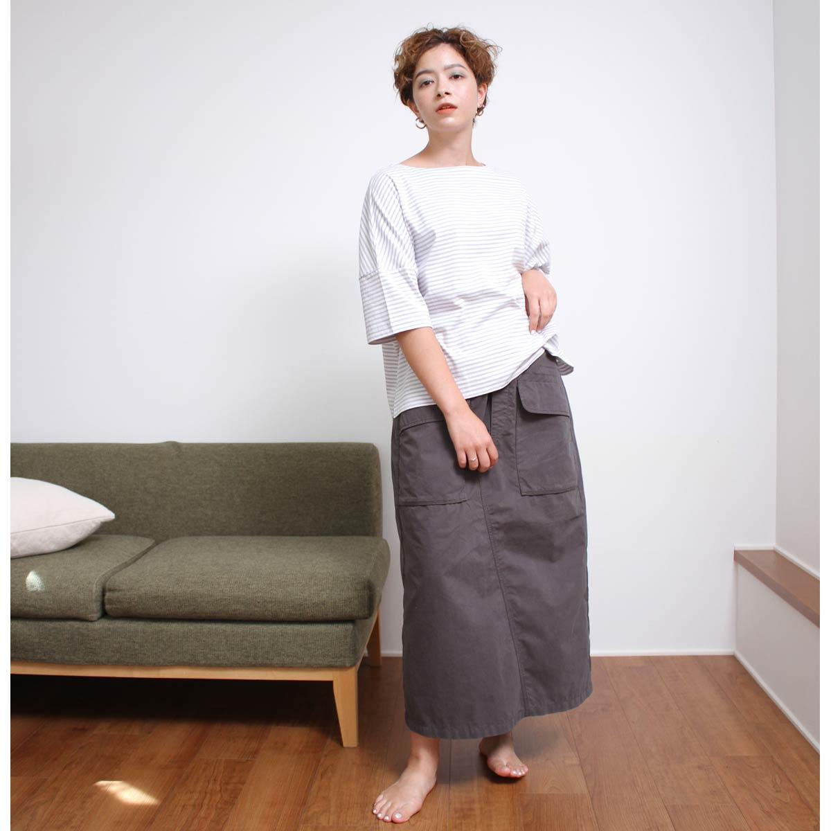 【2BUY15%OFF】アビエイタースカート CF4045