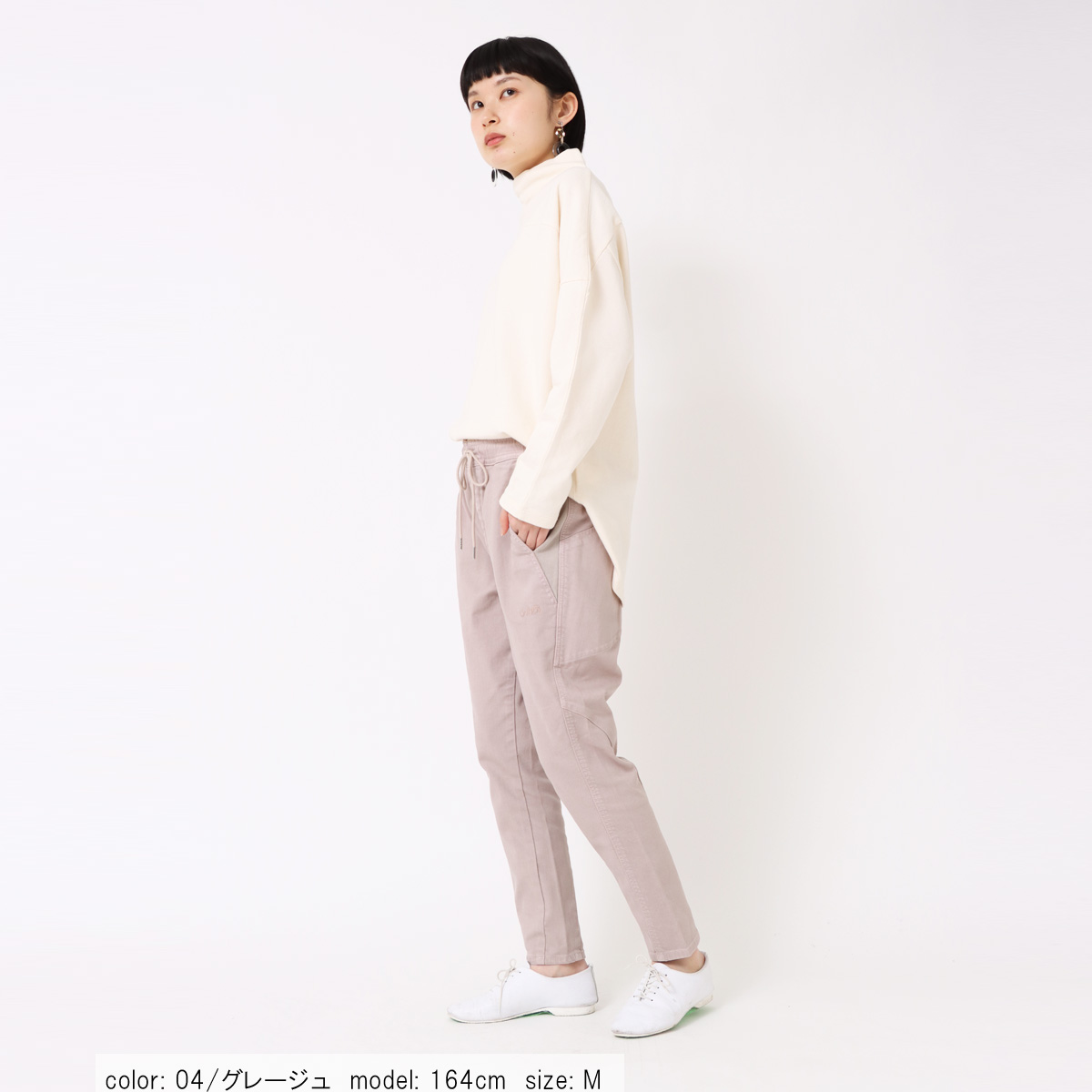 ジョガースキニー CF0420