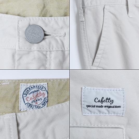 【SALE】Cafetty チノストレート CF0250