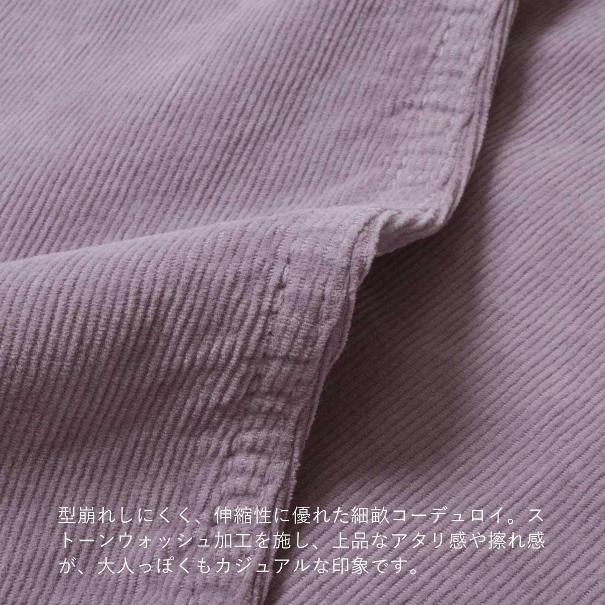 【SALE】AZURITE ■暖■ ハイブリッドストレッチコーデュロイフレアー SC2113