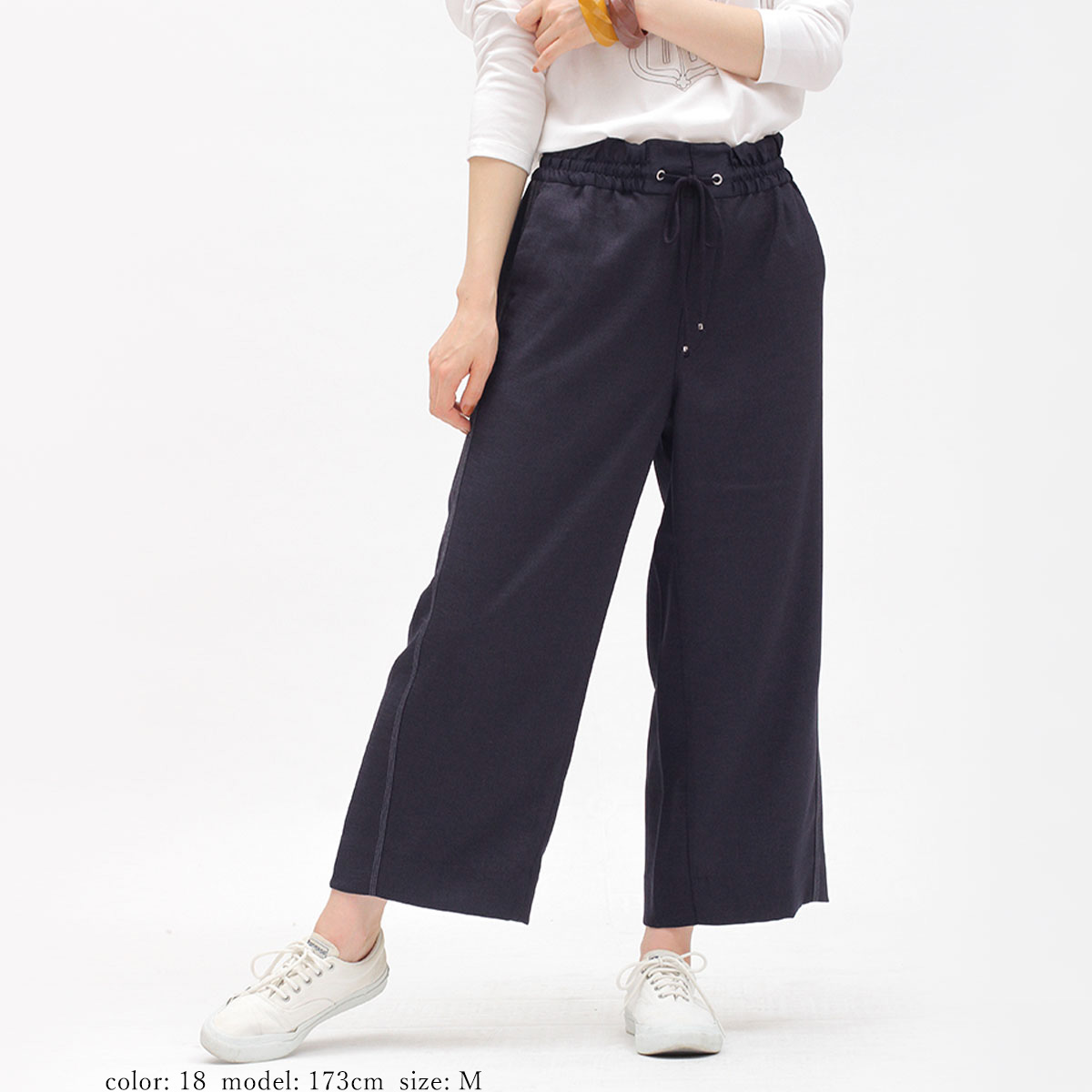 【SALE】■涼■イージークロップドワイド GM3916