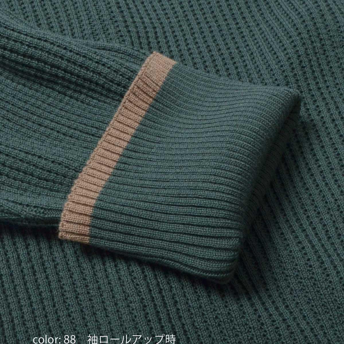 【再値下げ】コンパクトヤーンニットタック編みプルオーバー SCT113