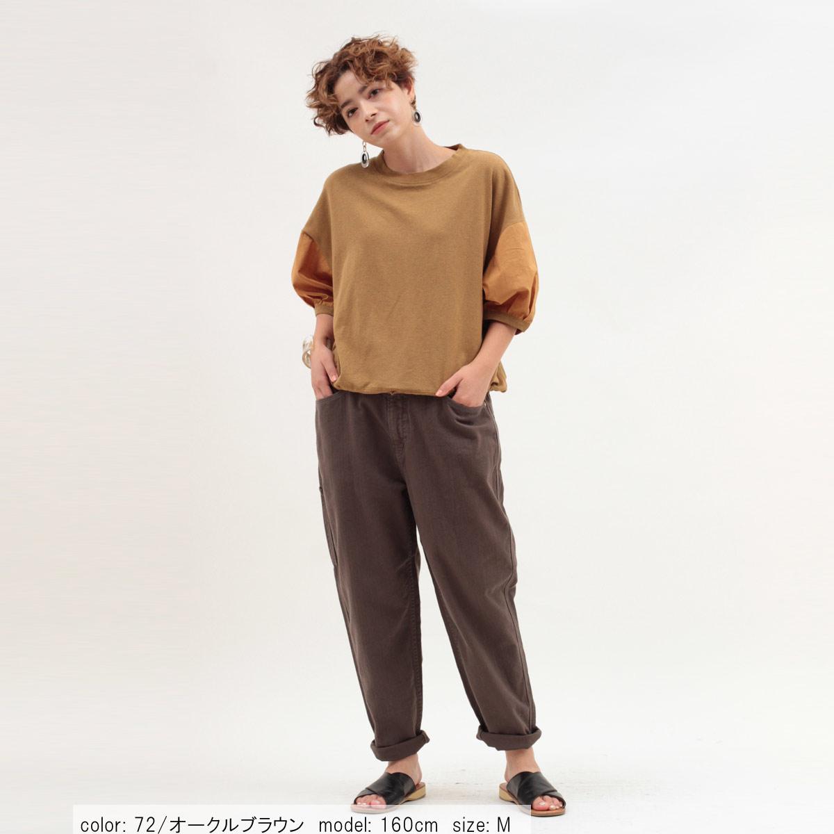 【2BUY15%OFF】リネン混ドロストプルオーバー CF6035