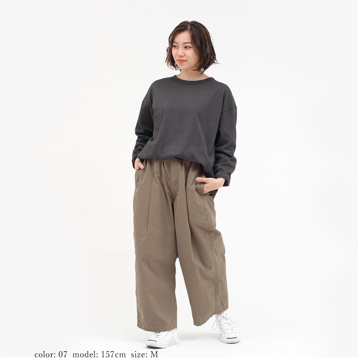 【SALE】テントラインPO CF6013