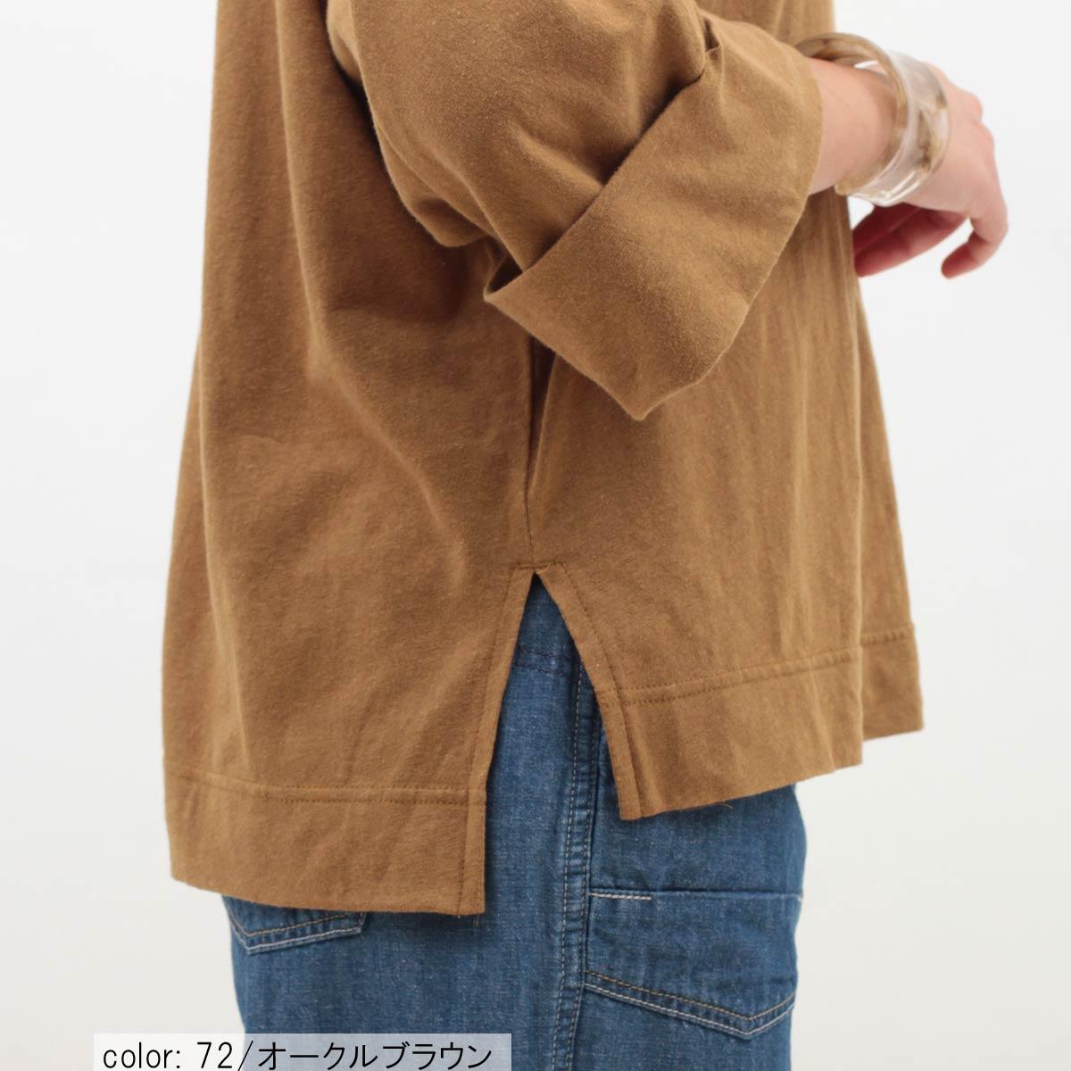 【SALE】リネン混リラックスプルオーバー CF6036