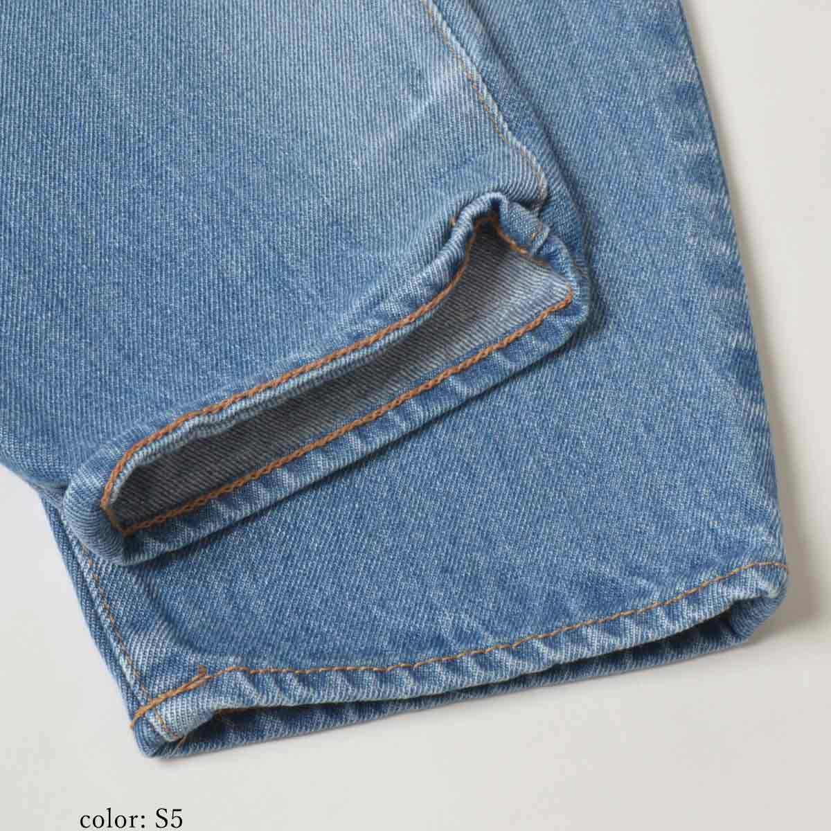 【NEW SALE】AZURITE OVALTAPERED SC2114