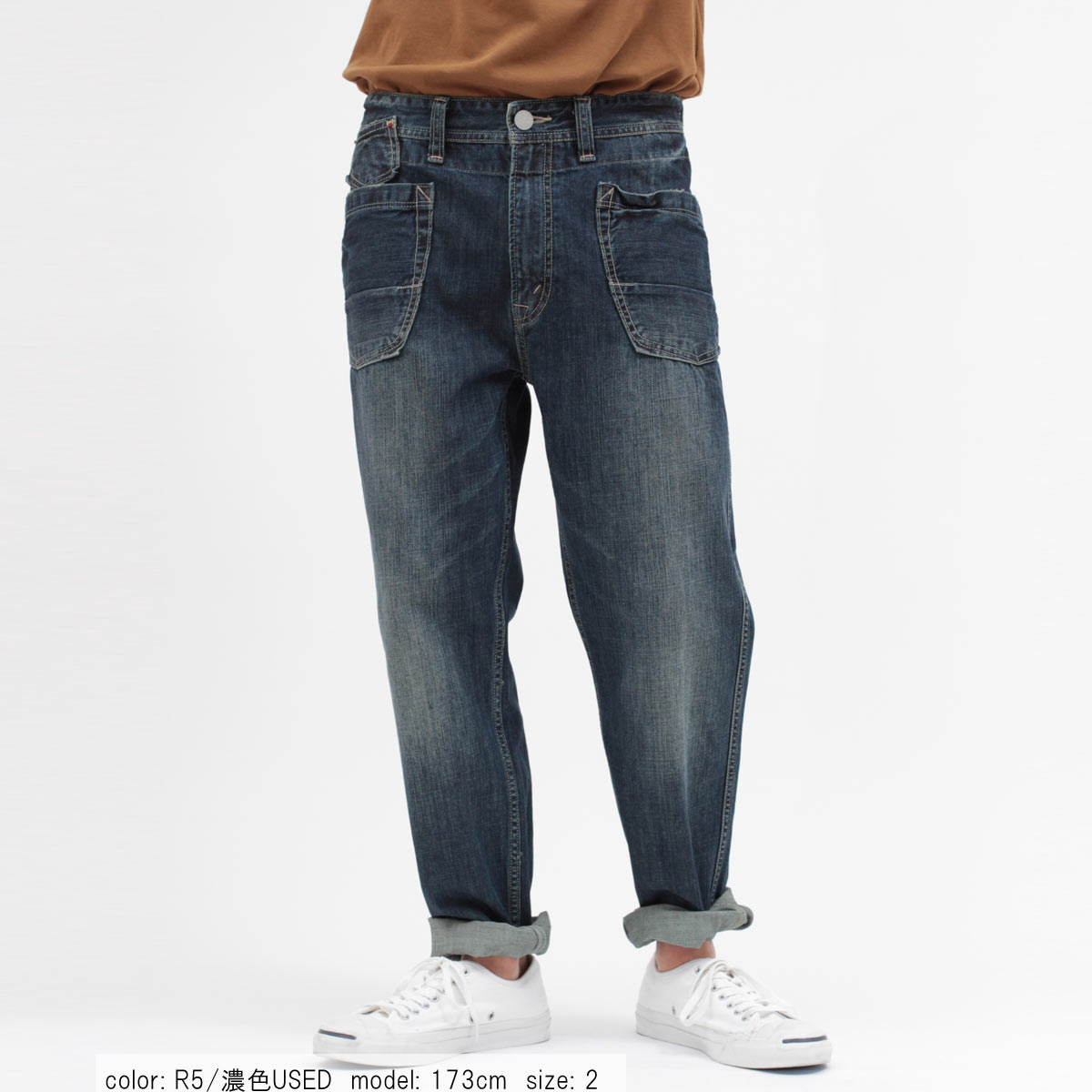 \全品ポイント5倍/【メンズ】Cafetty ワークペグトップ CFM170