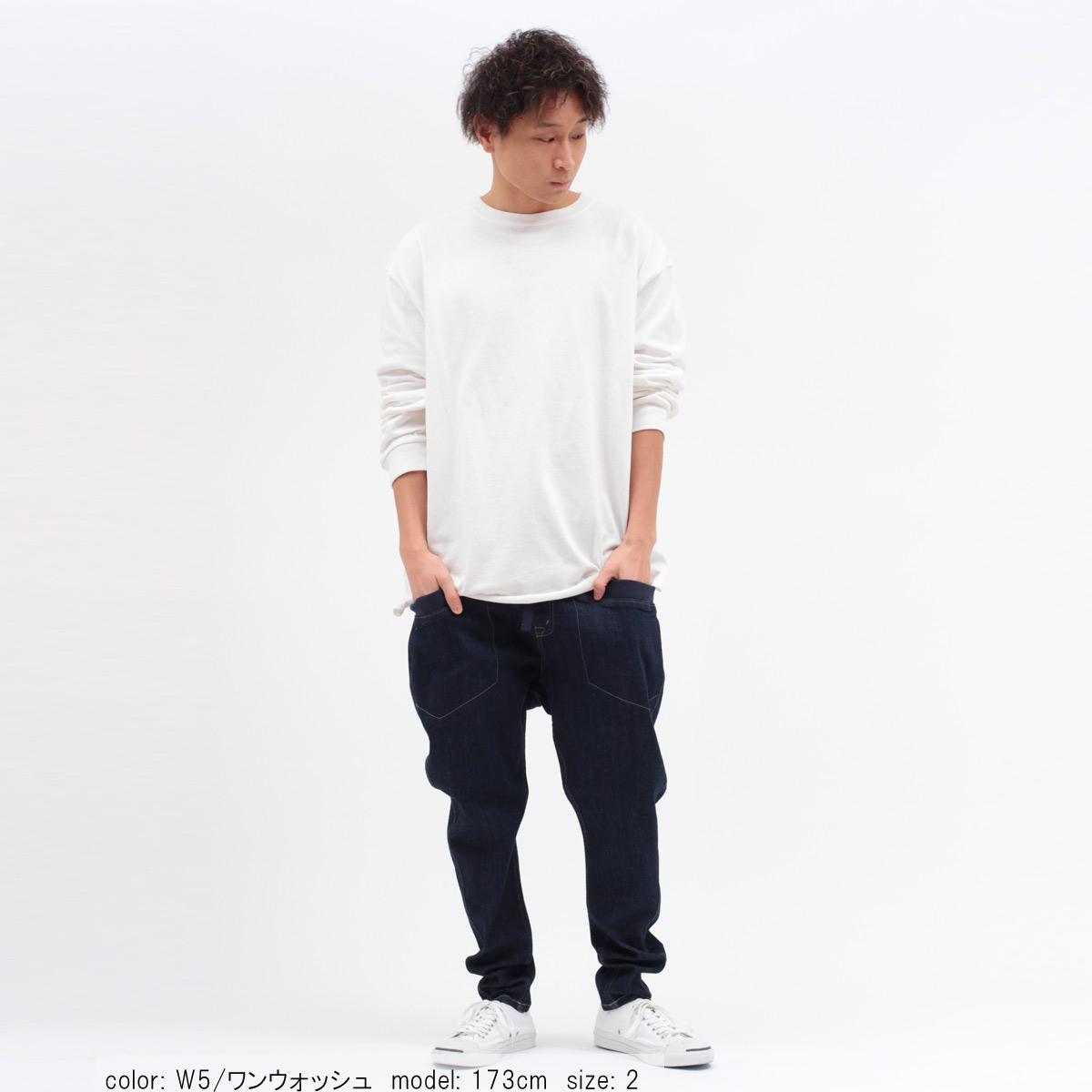\返品送料無料/【メンズ】Cafetty サルエルスキニー CFM277