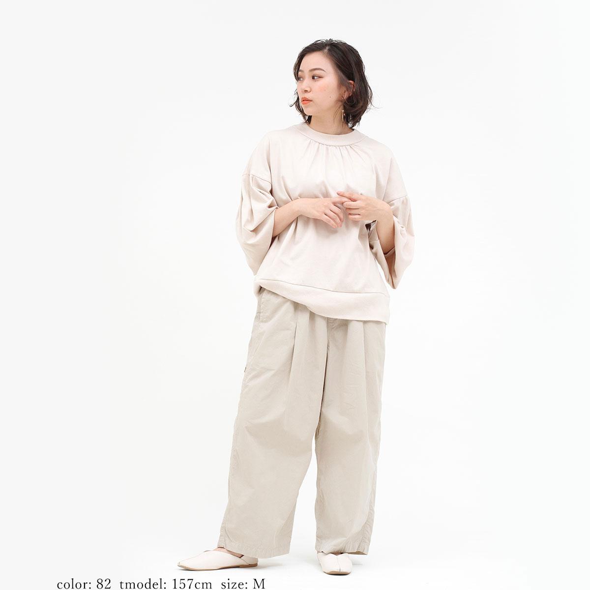 【SALE】ドカンサルエル CF0368