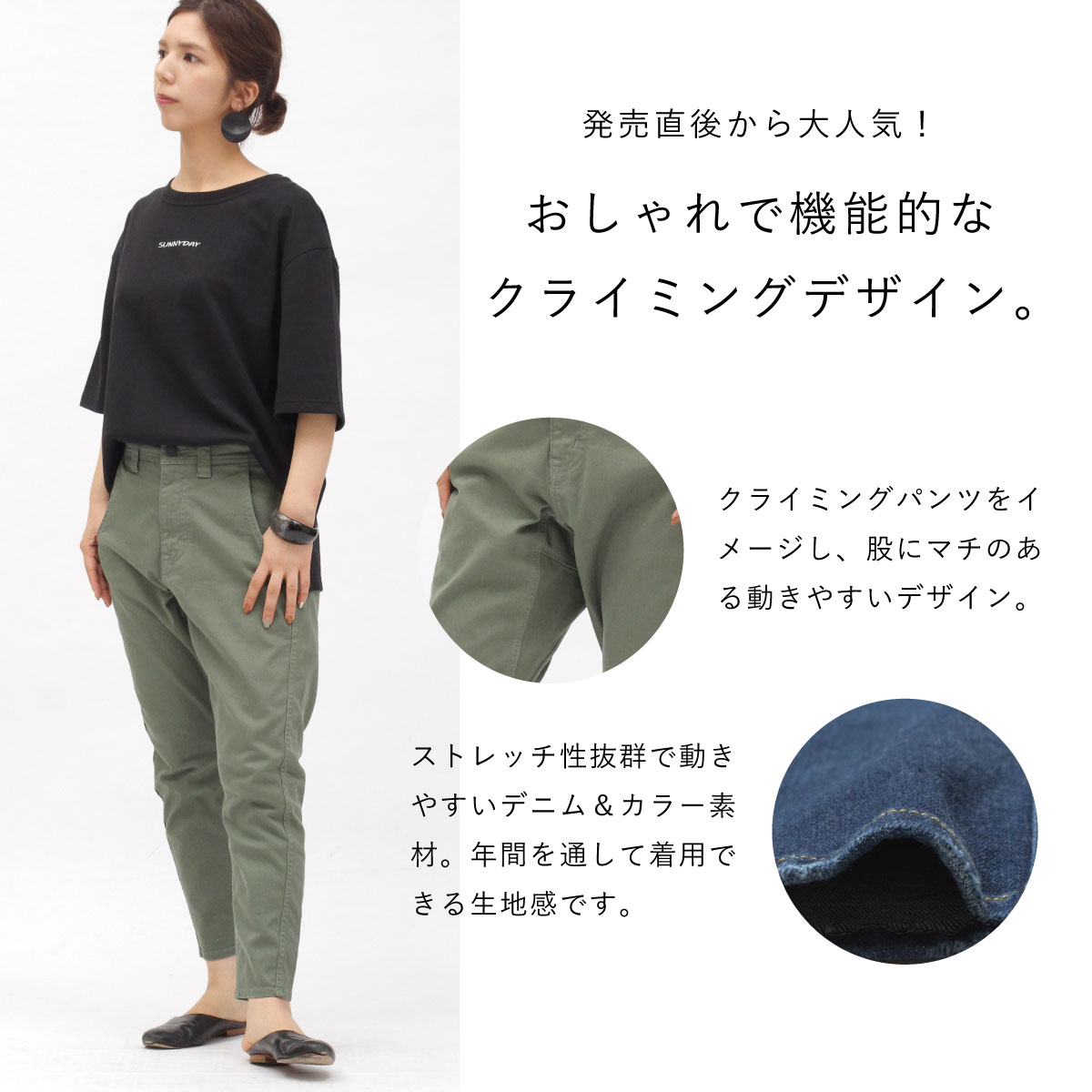\全品ポイント5倍/Cafetty クライミングスキニー CF0347
