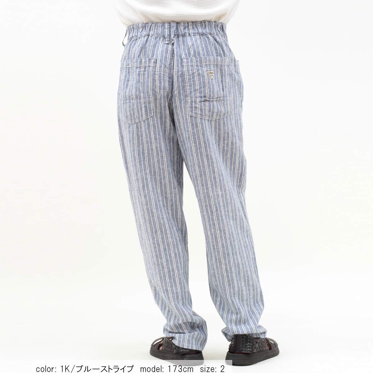 【PRE SALE】Cafetty men's リラックステーパード CFM399