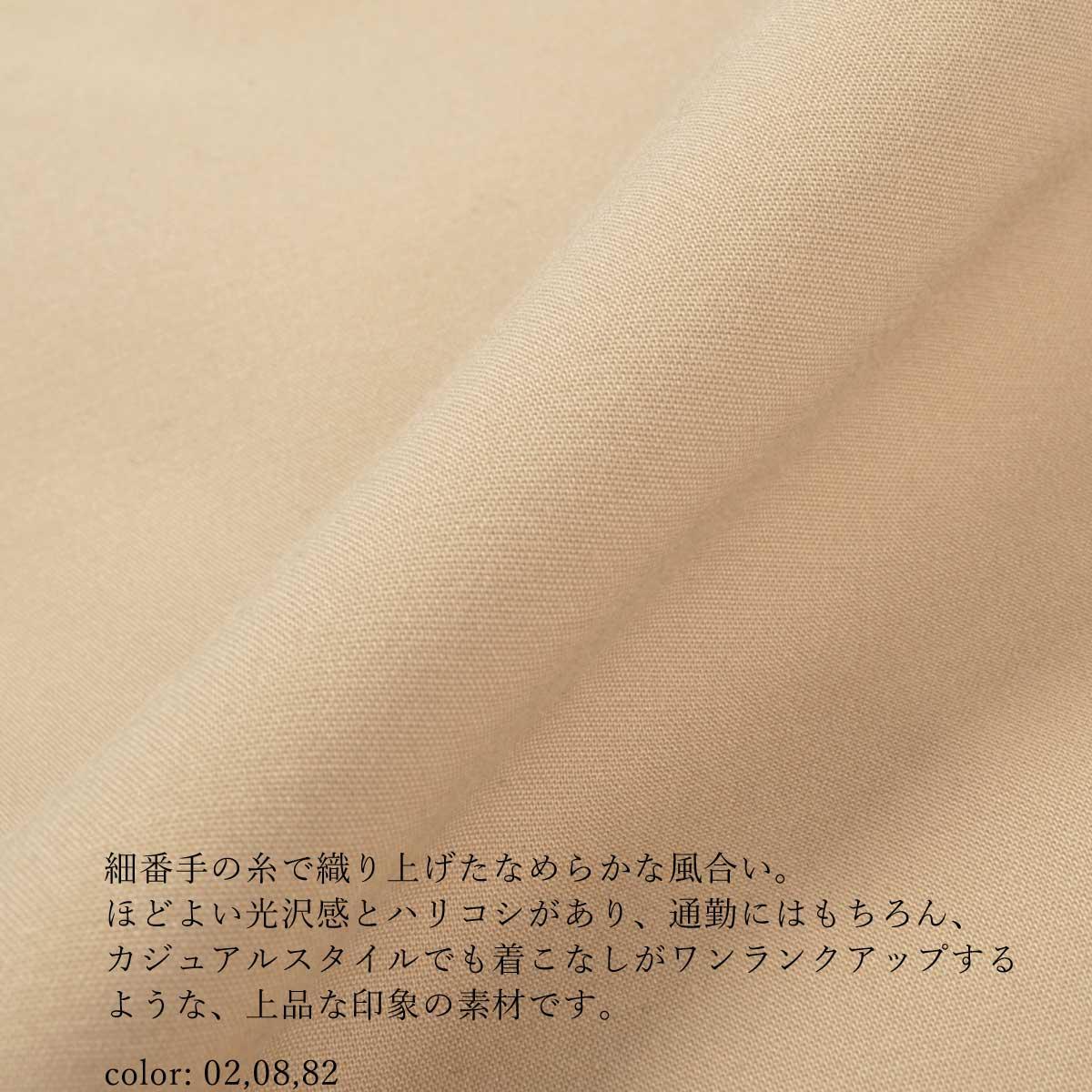 [クーポン対象]ストレッチ シガレットパンツ CA6416