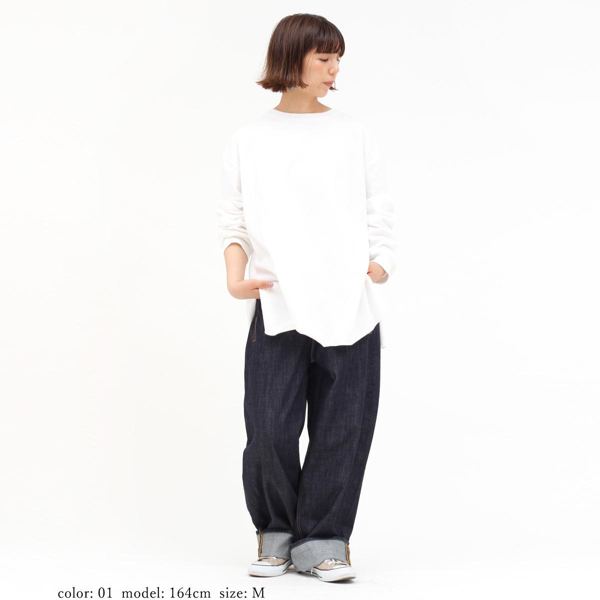 【NEW SALE】Cafetty メンズライクロンT CF6016